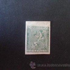Sellos: ESPAÑA,1873,EDIFIL 133FS,ALEGORIA REPUBLICA,FALSO POSTAL,SIN DENTAR,MARQUILLADO. Lote 32515164