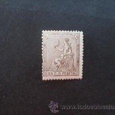 Sellos: ESPAÑA,1873,EDIFIL 135,ALEGORIA DE LA REPUBLICA,NUEVO CON GOMA Y SIN FIJASELLOS,PEQUEÑO DEFECTO. Lote 32516191