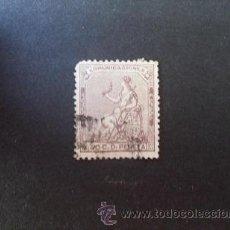Sellos: ESPAÑA,1873,EDIFIL 136,ALEGORIA DE LA REPUBLICA,MATASELLO FECHADOR,PEQUEÑO DEFECTO. Lote 32516495