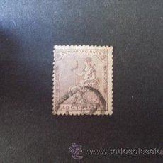 Sellos: ESPAÑA,1873,EDIFIL 136,ALEGORIA DE LA REPUBLICA,MATASELLO MARCA FRANCESA PAYÉ DESTINATION. Lote 32516522