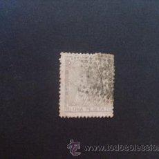 Sellos: ESPAÑA,1873,EDIFIL 138,ALEGORIA REPUBLICA,MATASELLO ROMBO DE PUNTOS. Lote 32517944