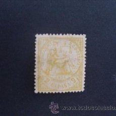 Sellos: ESPAÑA,1874,EDIFIL 143,ALEGORIA DE LA JUSTICIA,USADO. Lote 32571855