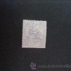 Sellos: ESPAÑA,1874,EDIFIL 145,ALEGORIA DE LA JUSTICIA,NUEVO CON GOMA Y POCA SEÑAL DE FIJASELLOS. Lote 32601233