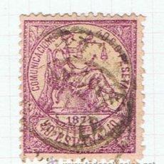 Sellos: JUSTICIA 1874 EDIFIL 148 VALOR 2012 CATALOGO 14.-- EUROS . Lote 32900159