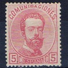 Sellos: AMADEO DE SABOYA 1872 EDIFIL 118 NUEVO (*) VALOR 2012 CATALOGO 34 EUROS. Lote 33086739