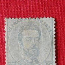 Sellos: SELLO DE AMADEO I, ULTRAMAR AÑO 1873. 25 C DE PESETA. Lote 33397475