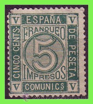 1872 AMADEO I, EDIFIL Nº 117 (*) (Sellos - España - Amadeo I y Primera República (1.870 a 1.874) - Nuevos)