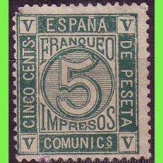 Sellos: 1872 AMADEO I, EDIFIL Nº 117 (*). Lote 33959743