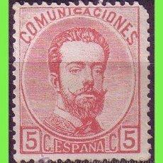Sellos: 1872 AMADEO I, EDIFIL Nº 118 (*). Lote 33959748