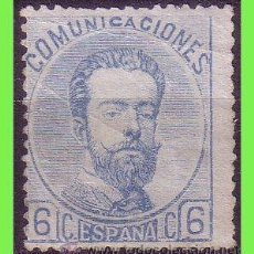 Sellos: 1872 AMADEO I, EDIFIL Nº 119 (*). Lote 33959758