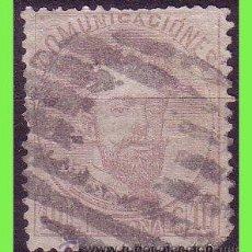 Sellos: 1872 AMADEO I, EDIFIL Nº 120 (O). Lote 33959768