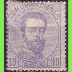 Sellos: 1872 AMADEO I, EDIFIL Nº 121 *. Lote 33959775