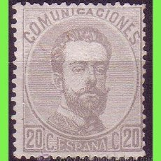 Sellos: 1872 AMADEO I, EDIFIL Nº 123 *. Lote 33959788