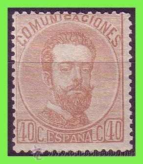 1872 AMADEO I, EDIFIL Nº 125 * (Sellos - España - Amadeo I y Primera República (1.870 a 1.874) - Nuevos)