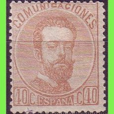 Sellos: 1872 AMADEO I, EDIFIL Nº 125 *. Lote 33959803