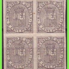 Sellos: 1874 ESCUDO DE ESPAÑA, EDIFIL Nº 141S * * B4. Lote 33959826