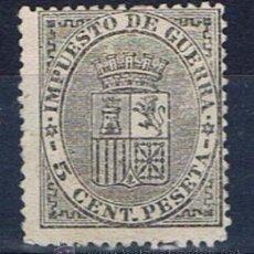 Sellos: IMPUESTO DE GUERRA 1874 EDIFIL 141 VALOR 2012 CATALOGO 15.50 EUROS NUEVO(*). Lote 34023418
