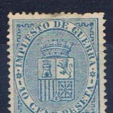 Sellos: IMPUESTO DE GUERRA 1874 EDIFIL 142 VALOR 2012 CATALOGO 19.-- EUROS NUEVO*. Lote 34023440