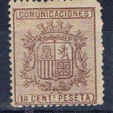 Sellos: COMUNICACIONES 1874 EDIFIL 153 VALOR 2015 CATALOGO 35.-- EUROS NUEVO**. Lote 34023880