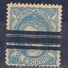 Timbres: GOVIERNO PROVISIONAL DUQUE DE LA TORRE 1870 EDIFIL 112S VALOR 2012 CATALOGO 47.-- EUROS FALSO SEGUI. Lote 34234975