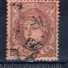 Sellos: GOVIERNO PROVISIONAL DUQUE DE LA TORRE 1870 EDIFIL 102 VALOR 2012 CATALOGO 12.-- EUROS . Lote 34236140