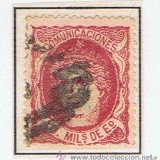 Sellos: GOVIERNO PROVISIONAL DUQUE DE LA TORRE 1870 EDIFIL 105 VALOR 2012 CATALOGO 11.25 EUROS . Lote 34234568