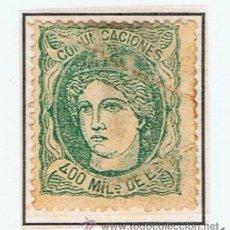 Sellos: GOV PROVISIONAL DUQUE L TORRE 1870 EDIFIL 110 VALOR 2012 CAT 440.- EUROS NUEVO(*) MARQUILLA ROIG. Lote 34234729