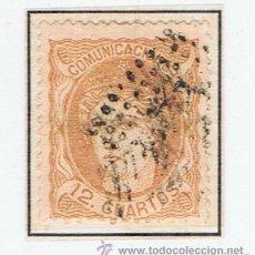 Sellos: GOVIERNO PROVISIONAL DUQUE DE LA TORRE 1870 EDIFIL 113 VALOR 2012 CATALOGO 10.-- EUROS . Lote 34234880