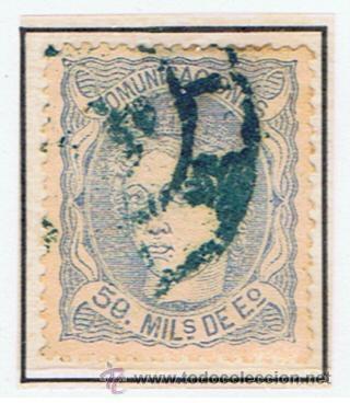 GOVIERNO PROVISIONAL DUQUE DE LA TORRE 1870 EDIFIL 107 MATASELLO RUEDA CARRETA AZUL (Sellos - España - Amadeo I y Primera República (1.870 a 1.874) - Usados)