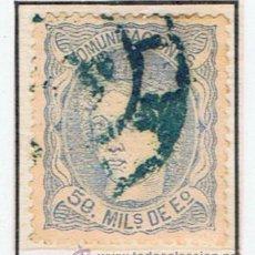 Sellos: GOVIERNO PROVISIONAL DUQUE DE LA TORRE 1870 EDIFIL 107 MATASELLO RUEDA CARRETA AZUL. Lote 34235090