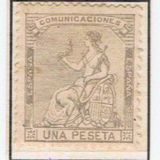 Selos: ALEGORIA FEMENINA REPUBLICANA 1873 EDIFIL 138 NUEVO* VALOR 2012 CATALOGO 74.-- EUROS . Lote 34246813