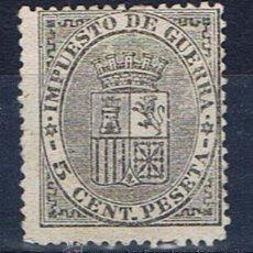 Sellos: IMPUESTO DE GUERRA 1874 EDIFIL 141 NUEVO(*) VALOR 2012 CATALOGO 15.50 EUROS. Lote 34247365