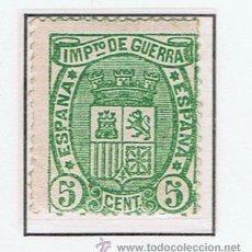 Selos: IMPUESTO DE GUERRA 1875 EDIFIL 154 NUEVO* VALOR 2012 CATALOGO 9.70 EUROS. Lote 34247490