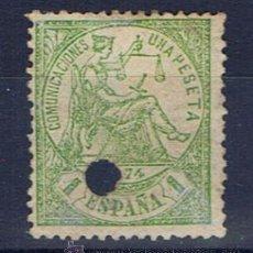 Sellos: ALEGORIA JUSTICIA TALADRADO TELEGRAFOS 1874 EDIFIL 150T VALOR 2012 CATALOGO 8.-- EUROS. Lote 34672934
