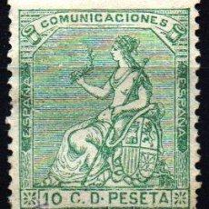 Sellos: *** BONITOS 10 CTS DE LA I REPÚBLICA 1873 EDIFIL 133. NUEVO ***. Lote 35825626