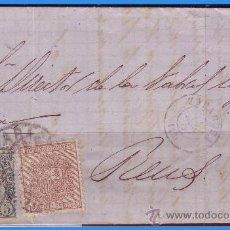 Sellos: 1874 ESCUDO DE ESPAÑA, CARTA ZARAGOZA A REUS, EDIFIL Nº 153A + 154 (O) . Lote 36175375
