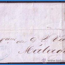 Sellos: 1873 I REPÚBLICA, CARTA COMPLETA, BARCELONA A MÁLAGA, EDIFIL Nº 133 (O). Lote 36289981