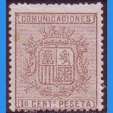 Sellos: 1874 ESCUDO DE ESPAÑA, EDIFIL Nº 153A (*) . Lote 36304285