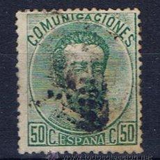 Sellos: AMADEO DE SABOYA 1872 EDIFIL 126 VALOR 2013 CATALOGO 14.50 EUROS . Lote 36511529