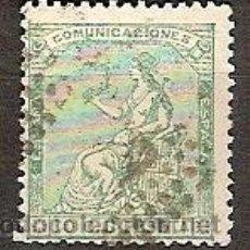 Sellos: SELLO ESPAÑA I REPUBLICA EDIFIL 133 AÑO 1873 CORONA MURAL Y ALEGORIA DE ESPAÑA USADO . Lote 37003900
