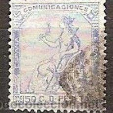 Sellos: SELLO ESPAÑA I REPUBLICA EDIFIL 137 AÑO 1873 CORONA MURAL Y ALEGORIA DE ESPAÑA USADO . Lote 37003966