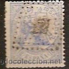 Sellos: SELLO ESPAÑA I REPUBLICA EDIFIL 145 AÑO 1874 ALEGORIA DE LA JUSTICIA USADO . Lote 37004070