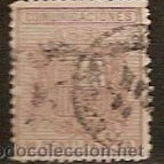 Sellos: SELLO ESPAÑA I REPUBLICA EDIFIL 153 AÑO 1874 ESCUDO DE ESPAÑA USADO . Lote 37016647