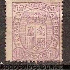 Sellos: SELLO DE ESPAÑA I REPUBLICA EDIFIL 155 AÑO 1875 ESCUDO DE ESPAÑA NUEVO . Lote 37097376