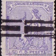 Sellos: ESPAÑA. (CAT. 137/GRAUS 187-I). 50 CTS. FALSO POSTAL. BARRADO. MAGNÍFICO.. Lote 37197257