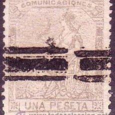 Sellos: ESPAÑA. (CAT. 138S). 1 PTA. BARRADO. LUJO. Lote 202880215