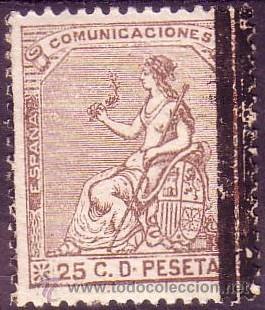 ESPAÑA. (CAT. 135S). 25 CTS. BARRADO EN VERTICAL. RARÍSIMO ASÍ. PIEZA DE LUJO. (Sellos - España - Amadeo I y Primera República (1.870 a 1.874) - Usados)
