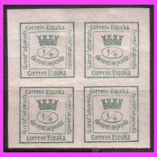 Sellos: 1873 I REPÚBLICA CORONA MURAL, EDIFIL Nº 130 *. Lote 37263971