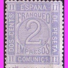 Sellos: 1872 CORONA REAL, CIFRAS Y AMADEO I, EDIFIL Nº 116 (*). Lote 37265527