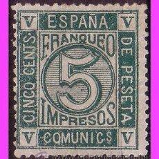 Sellos: 1872 CORONA REAL, CIFRAS Y AMADEO I, EDIFIL Nº 117 *. Lote 37268276